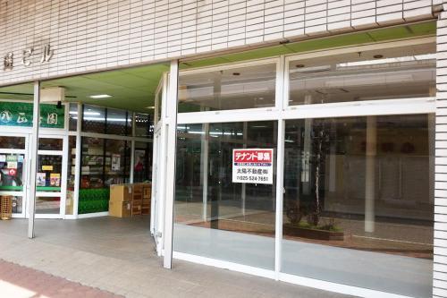 T071(空き店舗・高田)