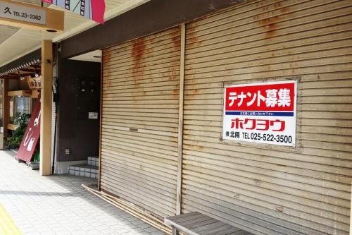 T086(空き店舗・高田)