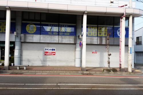 T113(空き店舗・高田)